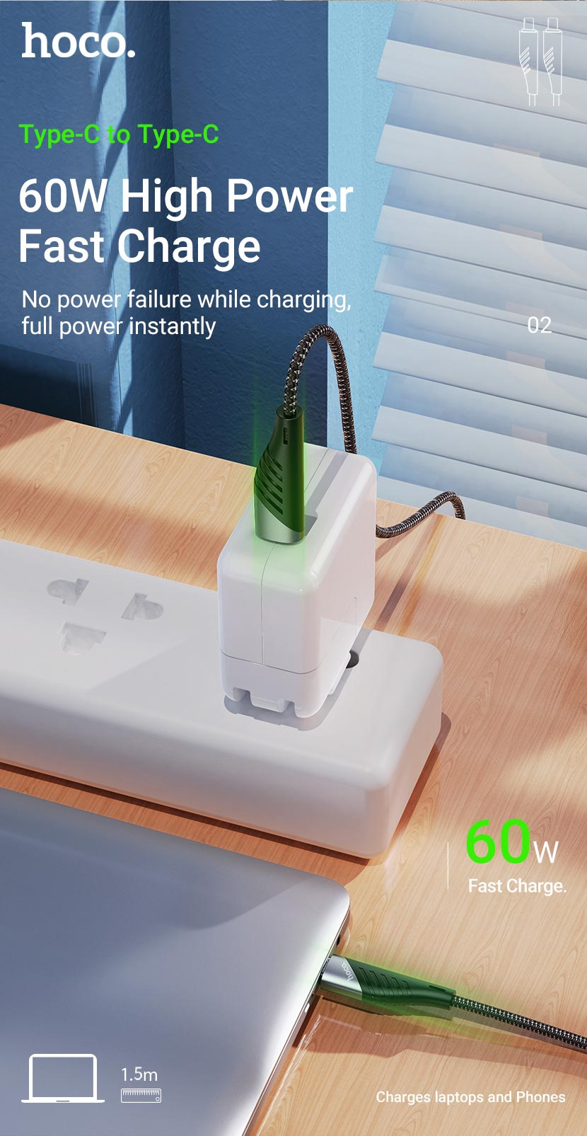 hoco news u95 freeway charging data cable 60w type c to type c en