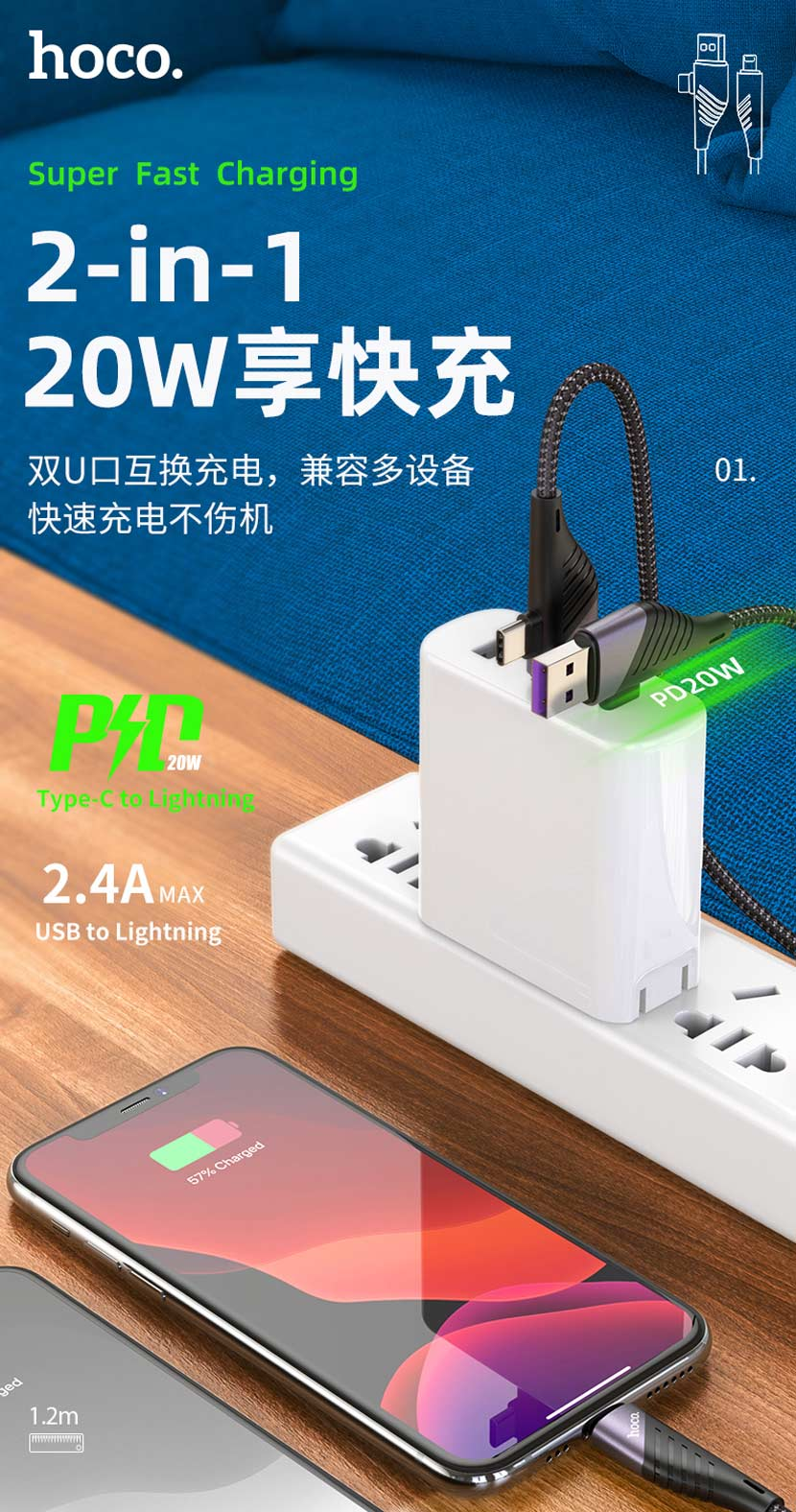hoco news u95 freeway pd charging data cable 2in1 usb type c to lightning cn