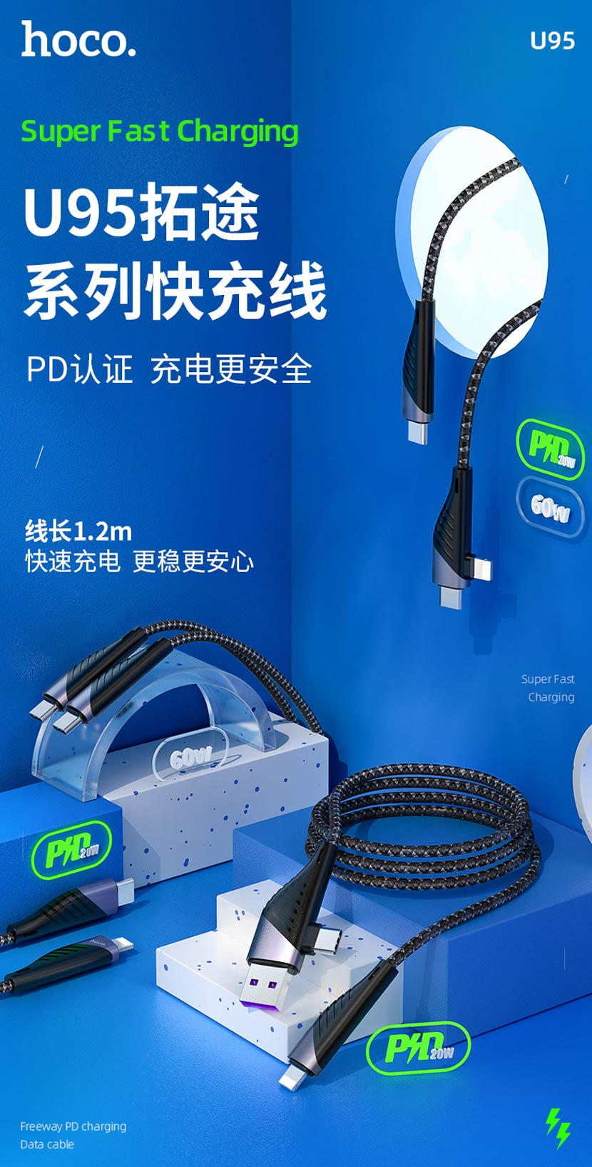 hoco news u95 freeway pd charging data cable cn