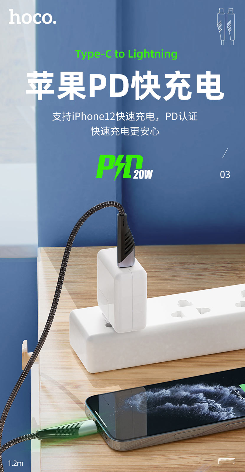hoco news u95 freeway pd charging data cable type c to lightning cn