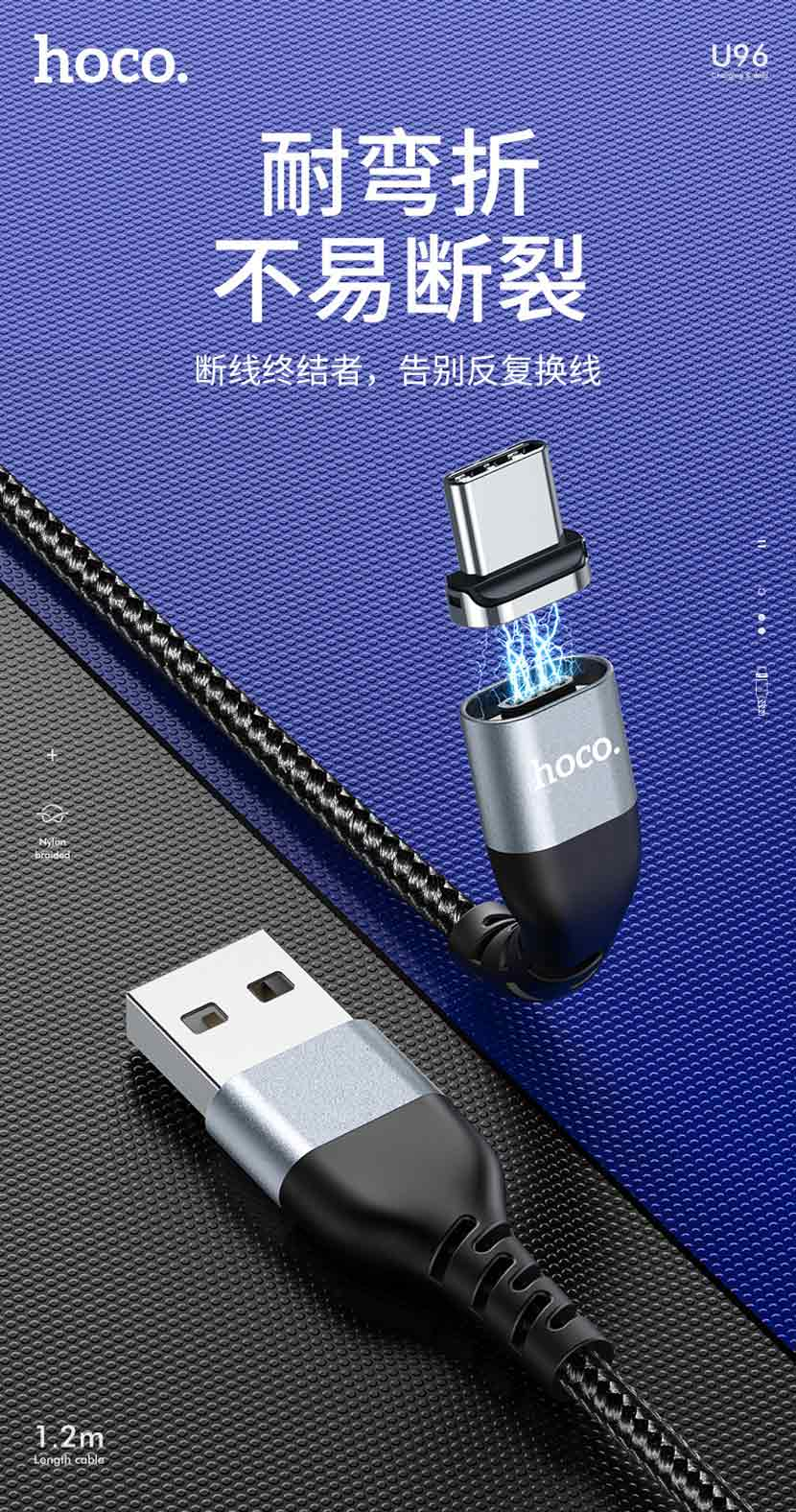 hoco news u96 traveller magnetic charging data cable bending resistant cn