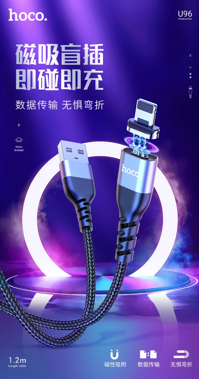 hoco news u96 traveller magnetic charging data cable cn