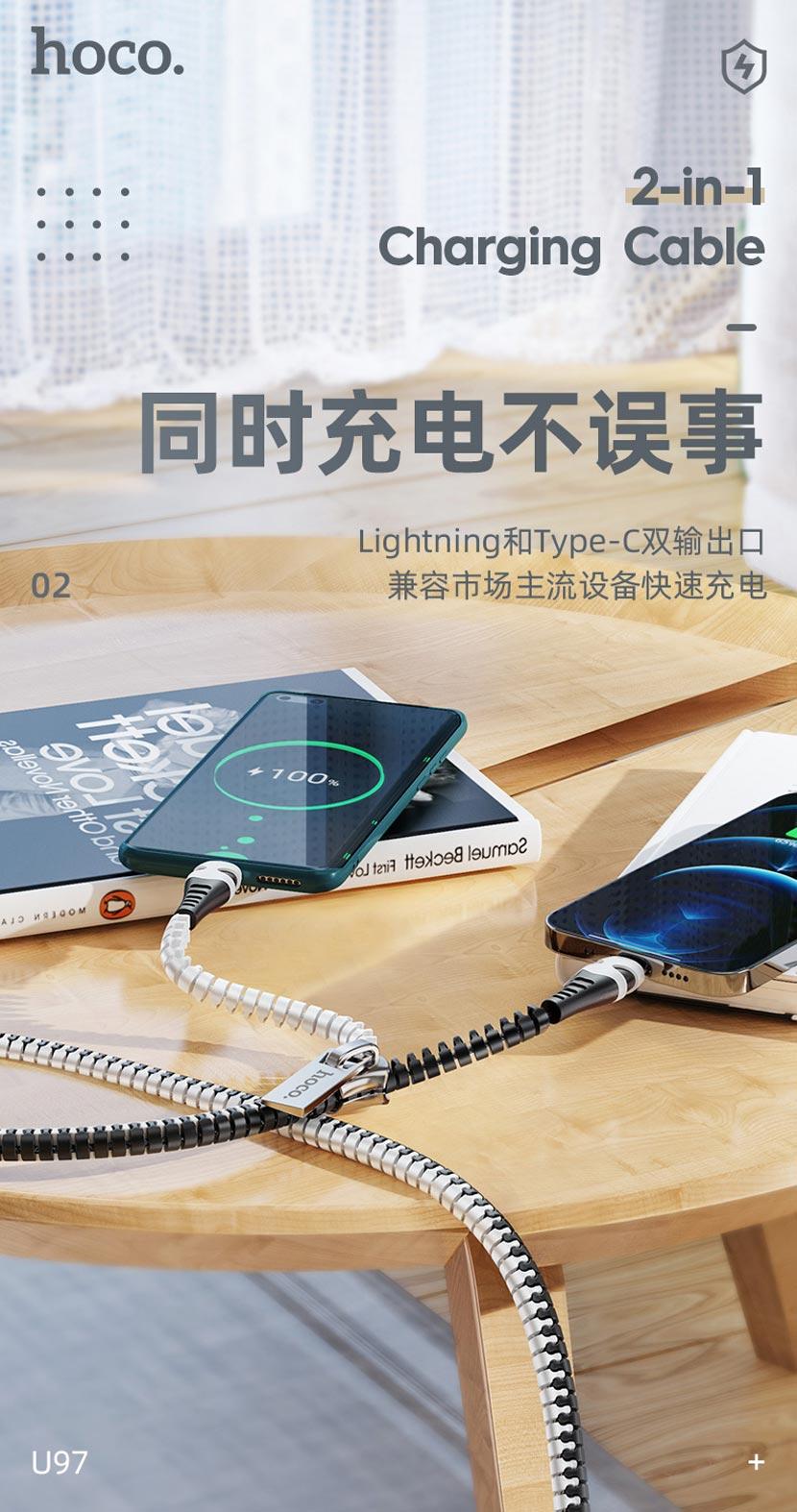 hoco news u97 2in1 zipper charging cable lightning type c charging cn