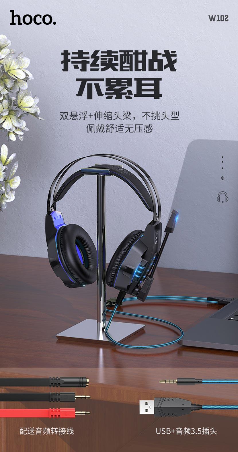 hoco news w102 cool tour gaming headphones comfortable cn