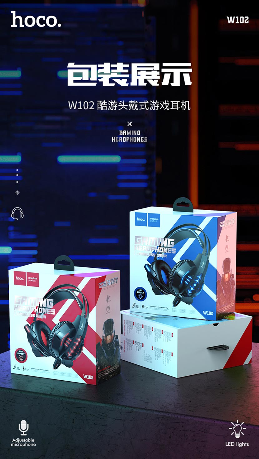 hoco news w102 cool tour gaming headphones package cn