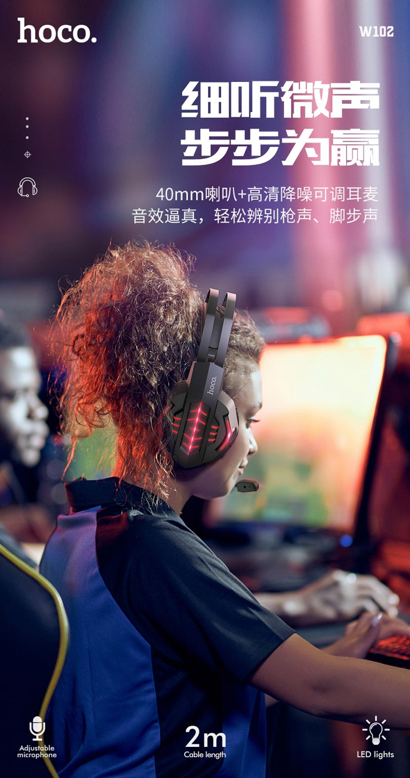 hoco news w102 cool tour gaming headphones win cn