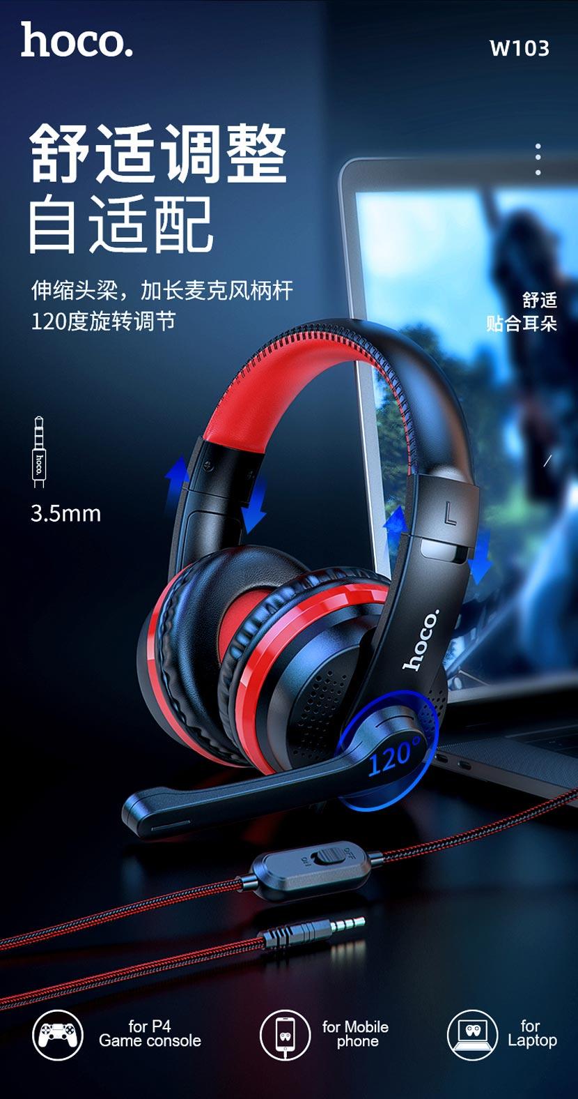 hoco news w103 magic tour gaming headphones adjustment cn