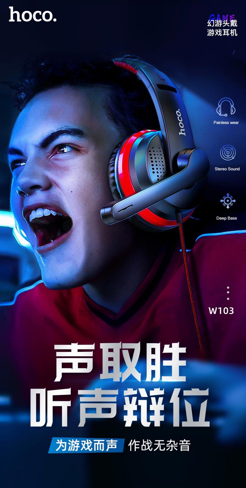 hoco news w103 magic tour gaming headphones cn