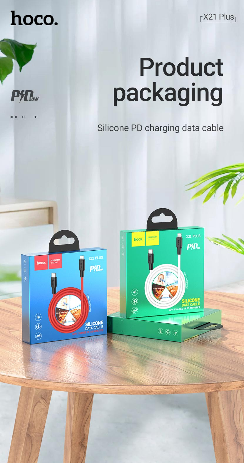 hoco news x21 plus silicone pd charging data cable package en