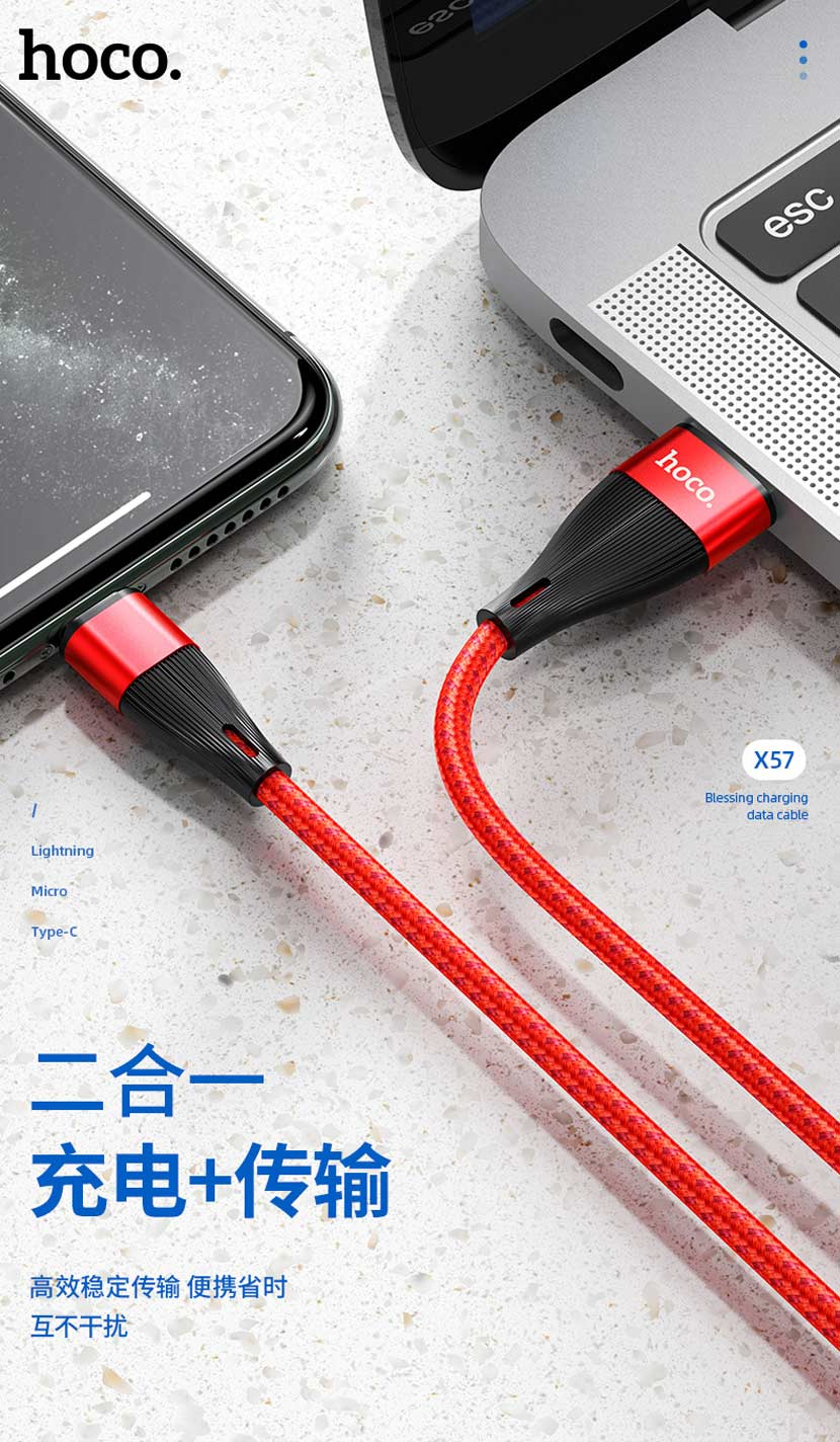 hoco news x57 blessing charging data cable 2in1 cn