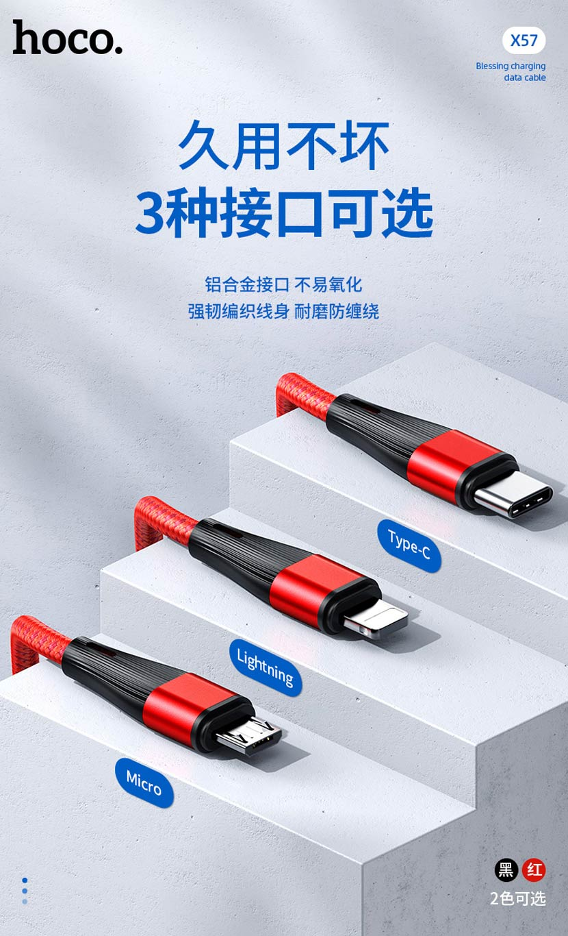hoco news x57 blessing charging data cable interface cn