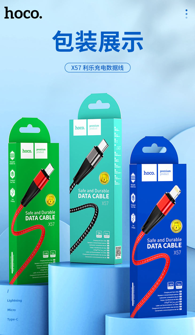 hoco news x57 blessing charging data cable packages cn