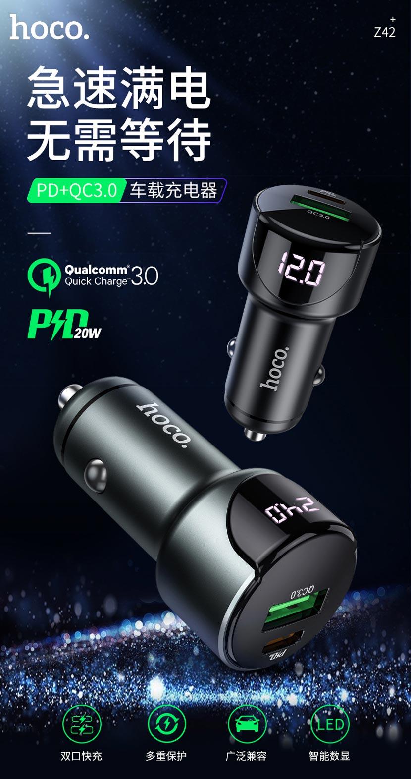 hoco news z42 light road dual port digital display pd20w qc3 car charger cn