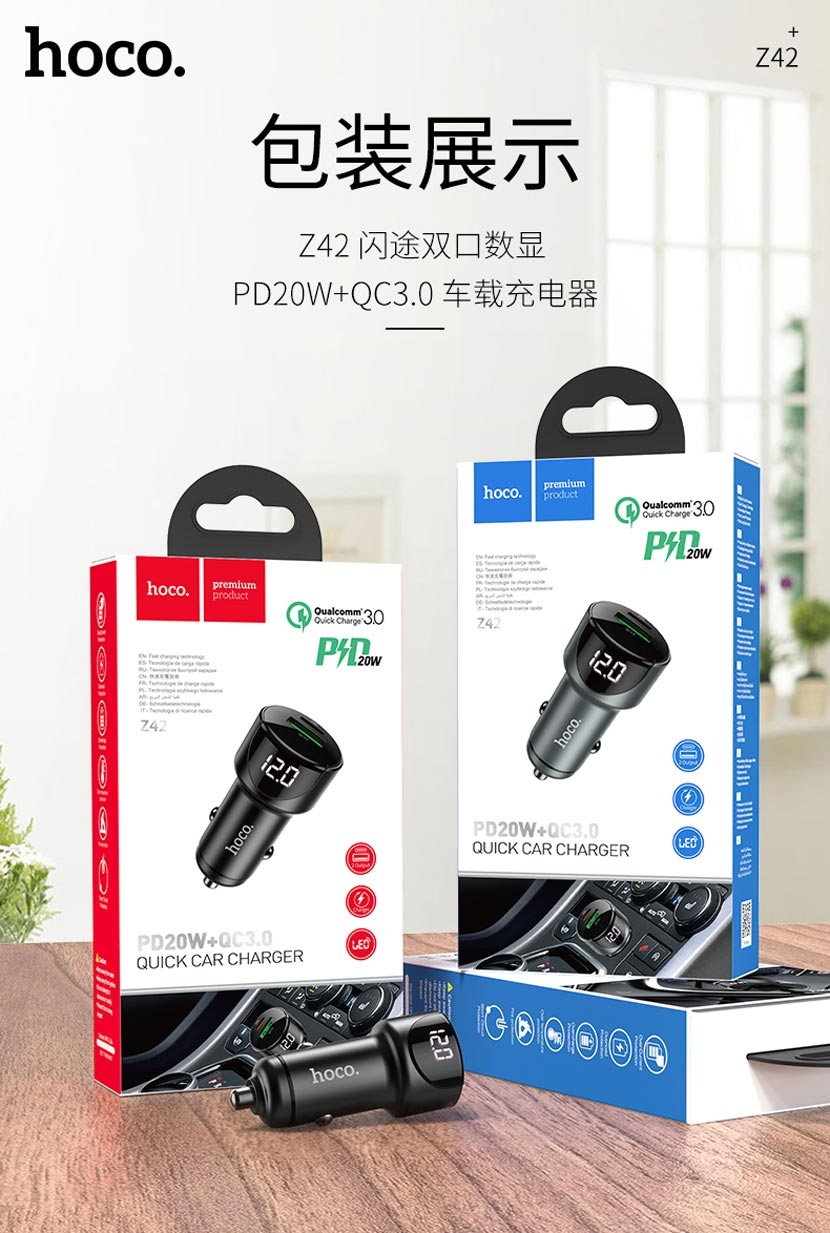 hoco news z42 light road dual port digital display pd20w qc3 car charger package cn