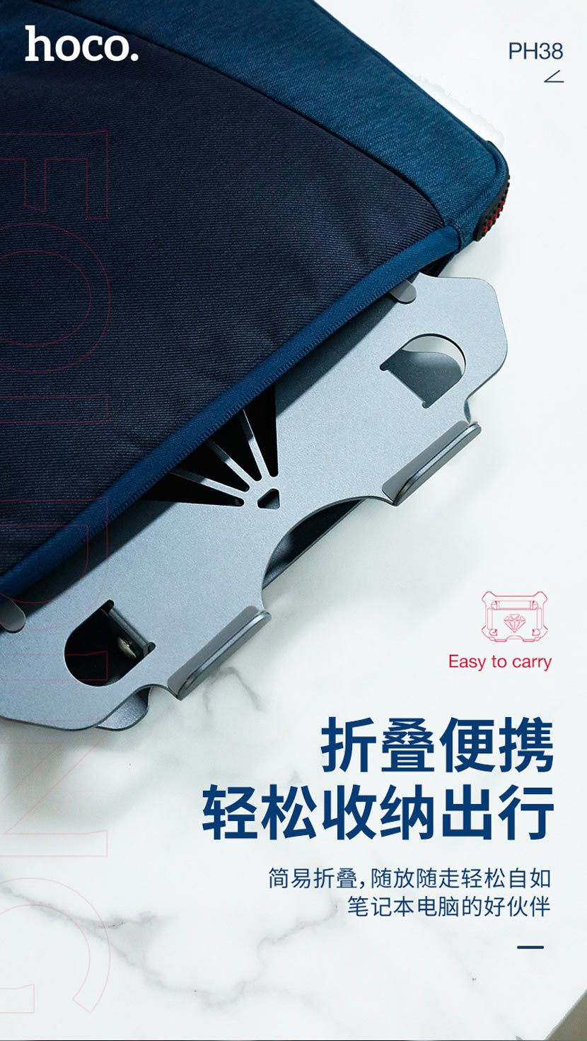 hoco ph38 diamond aluminum alloy folding laptop stand portable cn