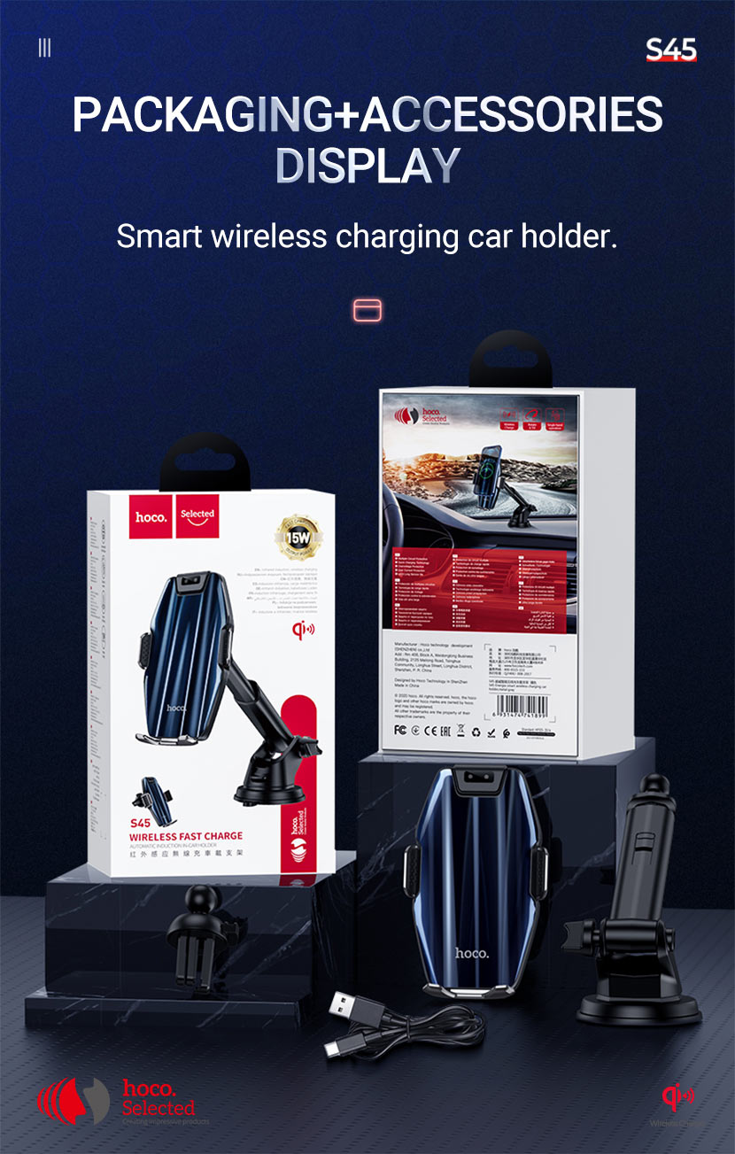 hoco selected s45 energia smart wireless charging car holder package accessories en