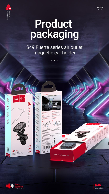 hoco selected s49 fuerte series air outlet magnetic car holder package en