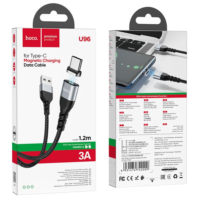 hoco u96 traveller магнитный зарядный дата кабель type c упаковка