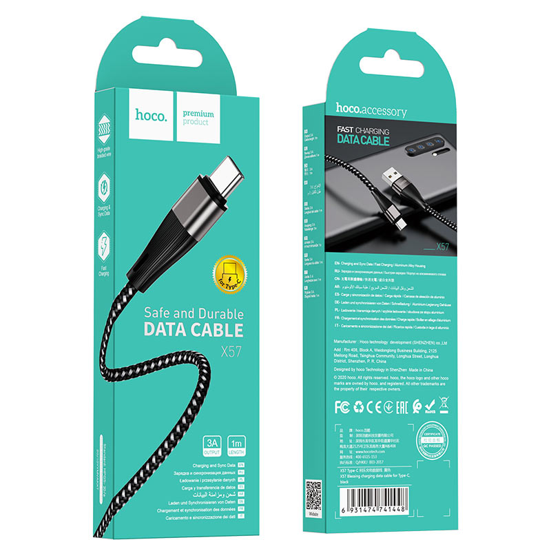 hoco x57 blessing charging data cable for type c package black