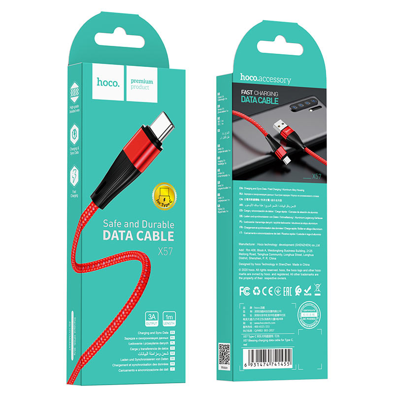 hoco x57 blessing charging data cable for type c package red