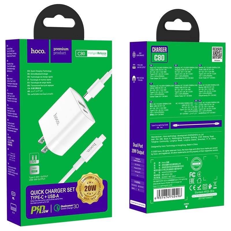浩酷 c80 迅泰 pd20w qc3 充电器 us type c to lightning 套装 包装