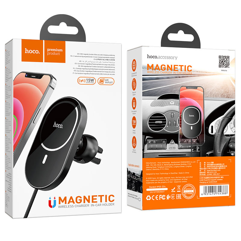hoco ca90 powerful magnetic wireless charging car holder package