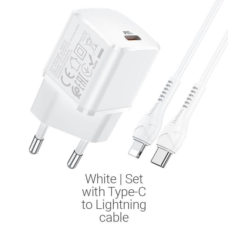n10 pd20w type c lightning 白色