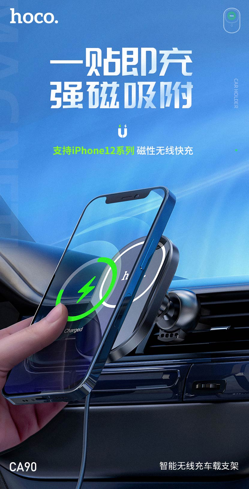 hoco news ca90 powerful magnetic car holder with wireless charging cn