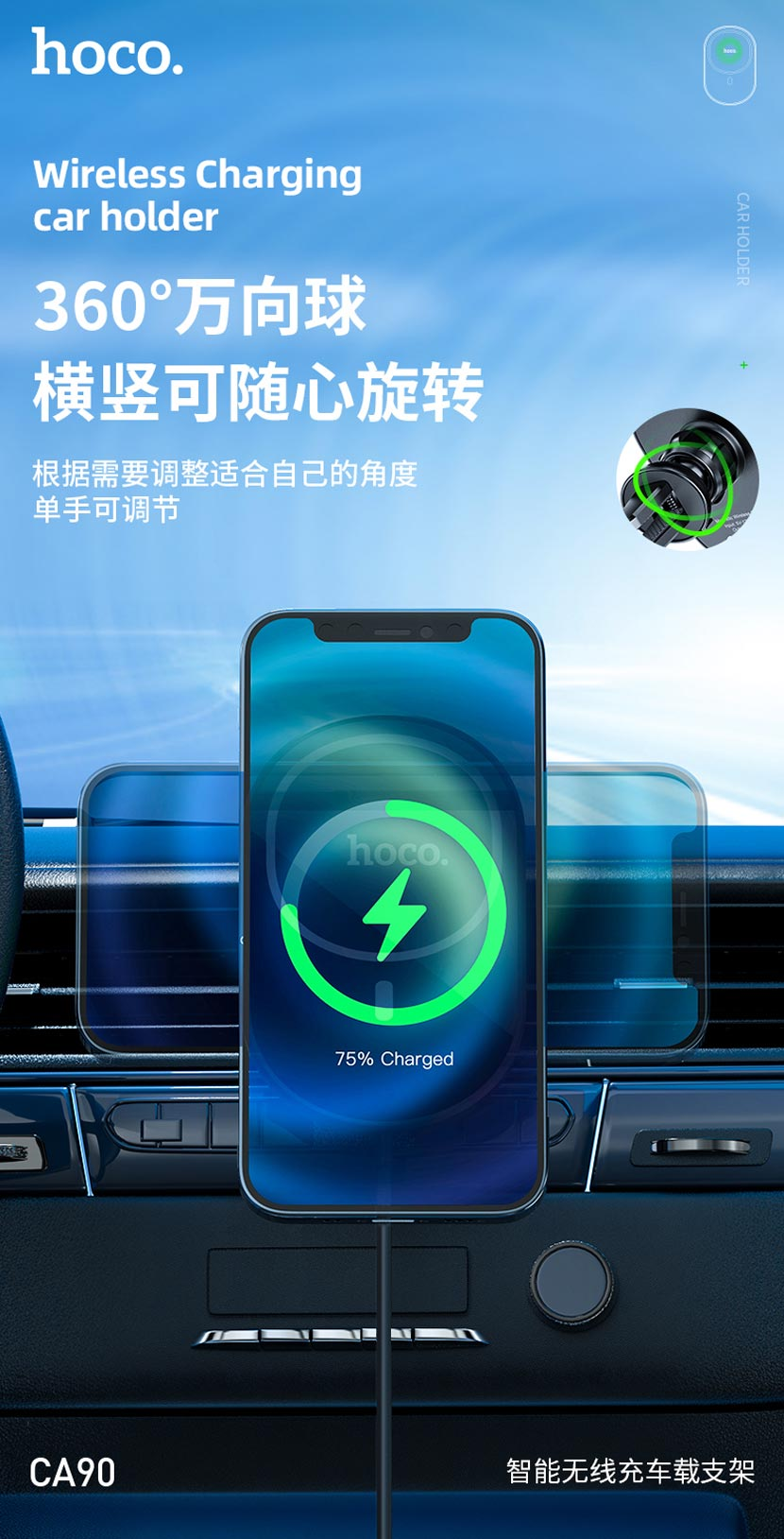 hoco news ca90 powerful magnetic car holder with wireless charging rotation cn