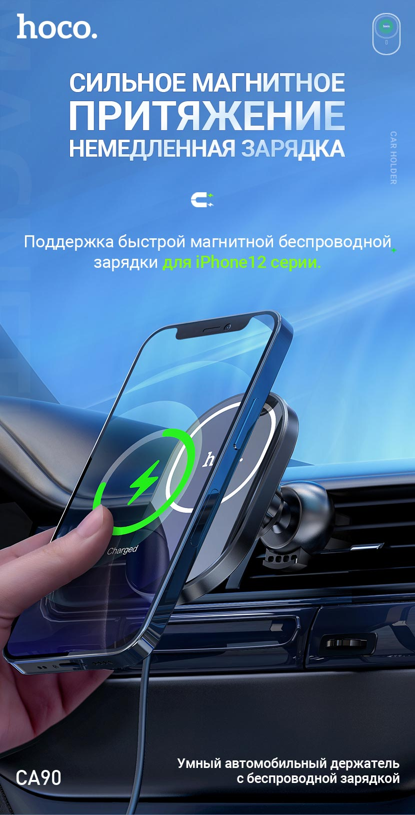 hoco news ca90 powerful magnetic car holder with wireless charging ru