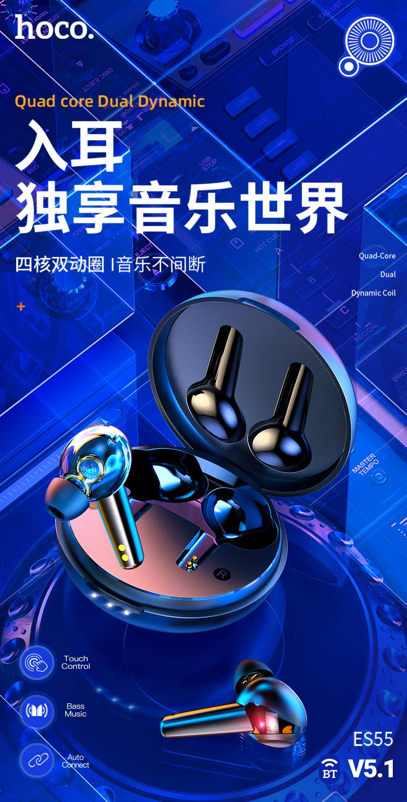 hoco news es55 songful tws dual moving coil wireless bt headset cn