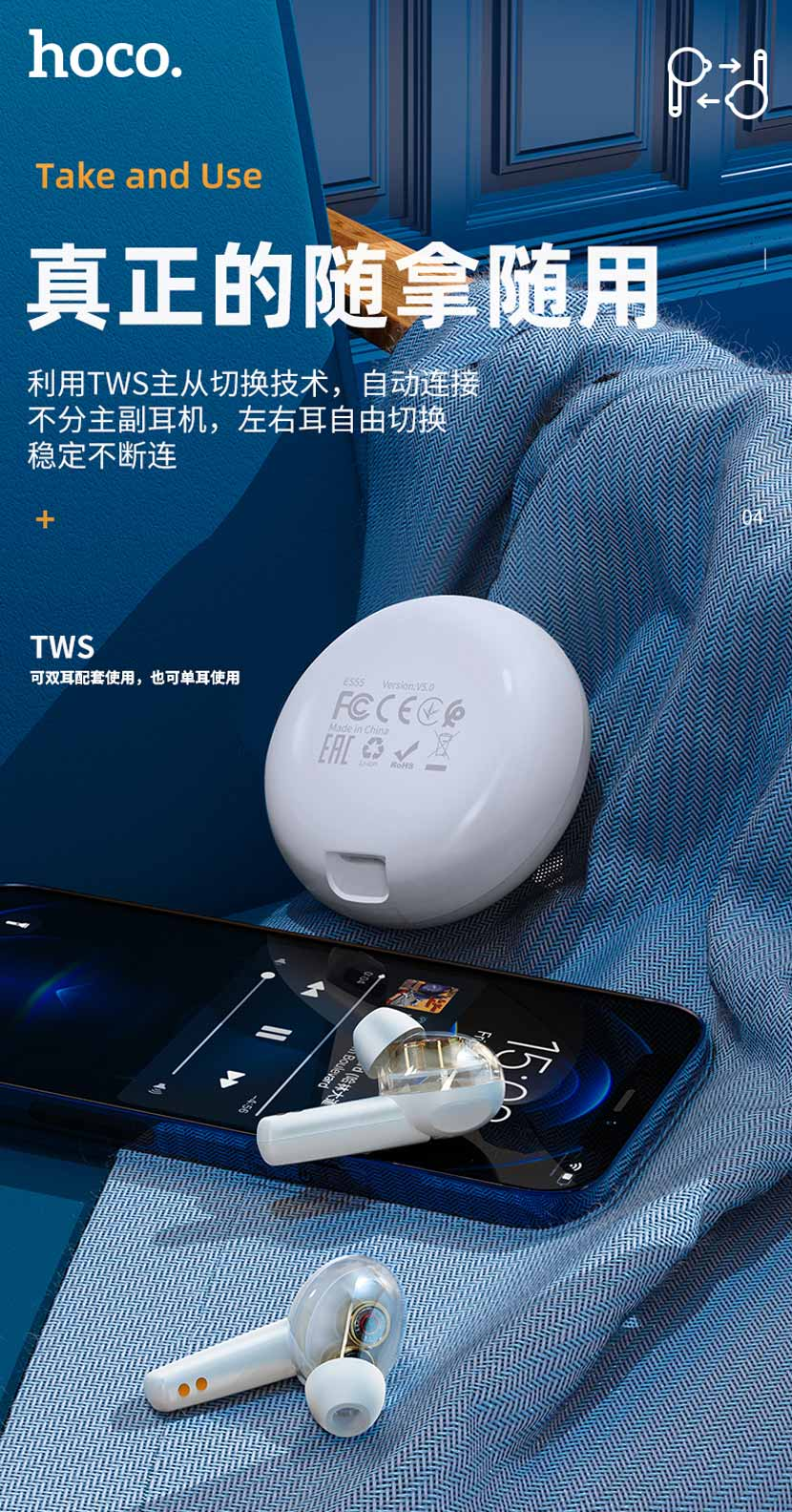 hoco news es55 songful tws dual moving coil wireless bt headset connection cn