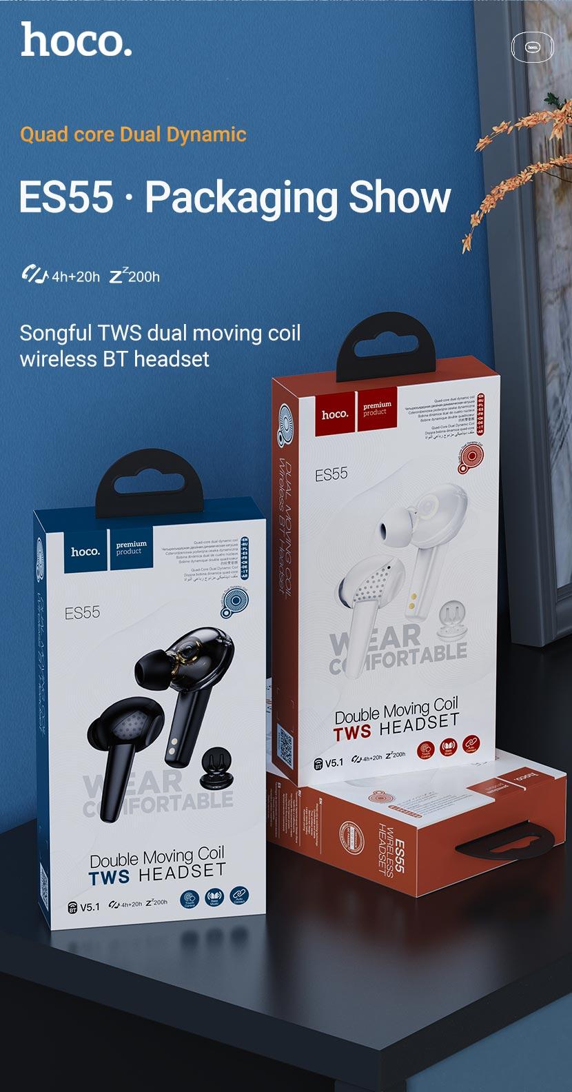 hoco news es55 songful tws dual moving coil wireless bt headset package en