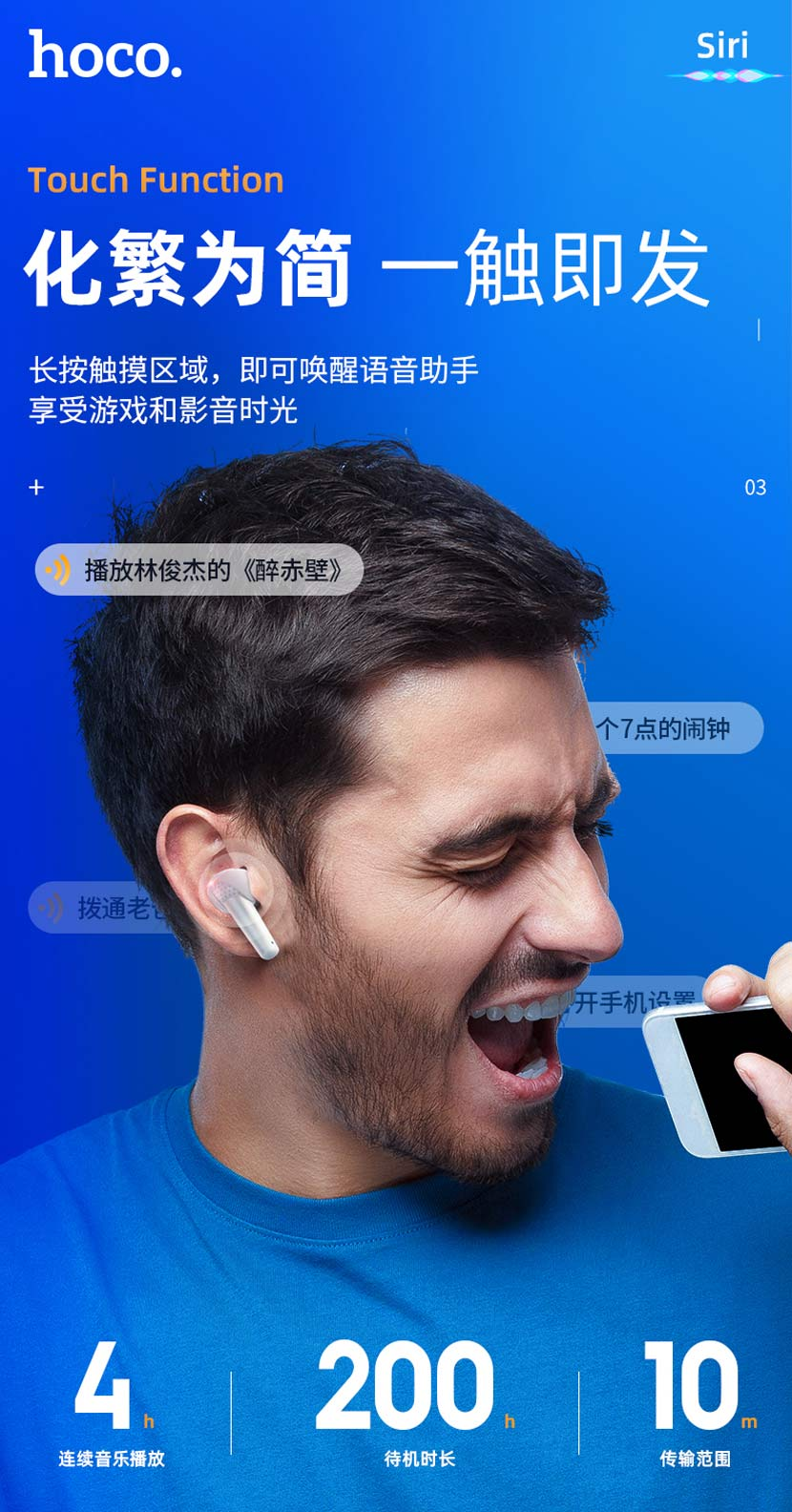 hoco news es55 songful tws dual moving coil wireless bt headset voice assistant cn