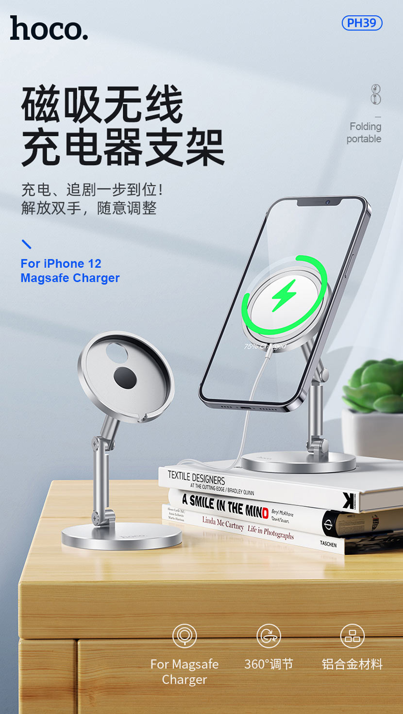 hoco news ph39 daring magnetic desktop stand with wireless charging cn