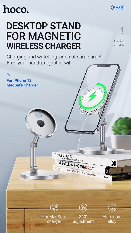 hoco news ph39 daring magnetic desktop stand with wireless charging en