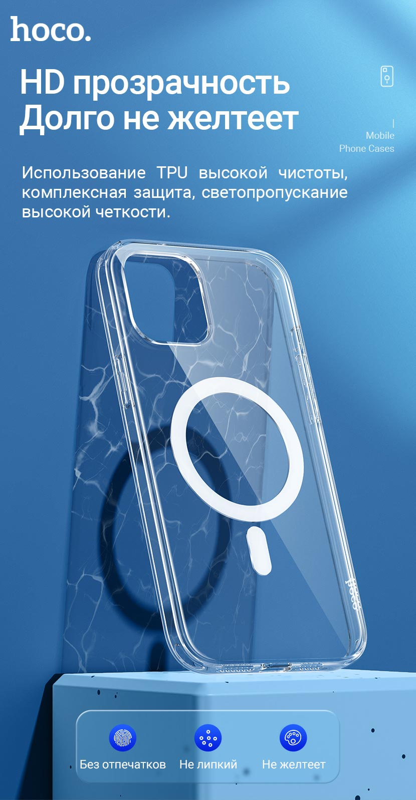 hoco news transparent tpu magnetic protective case for iphone12 clear ru