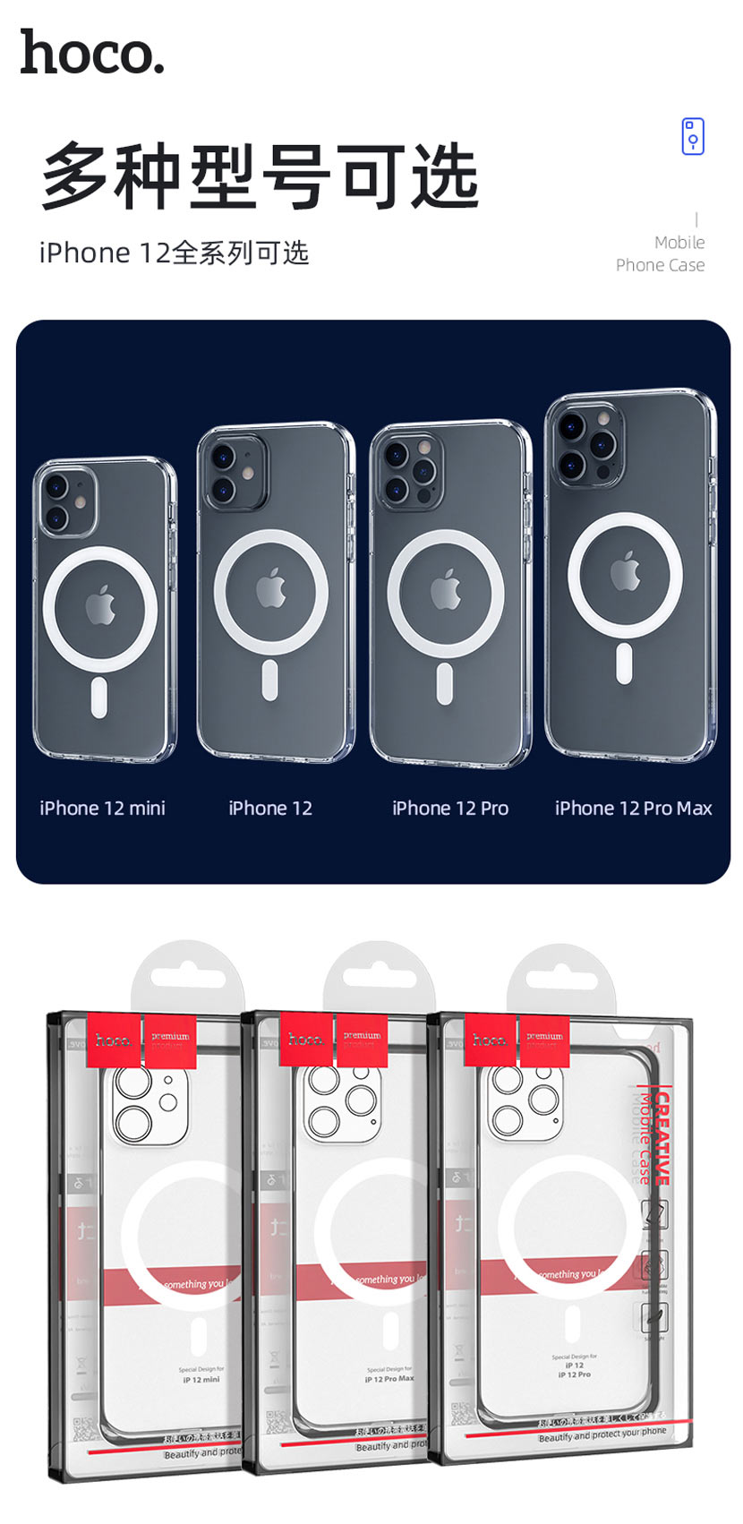 hoco news transparent tpu magnetic protective case for iphone12 models cn