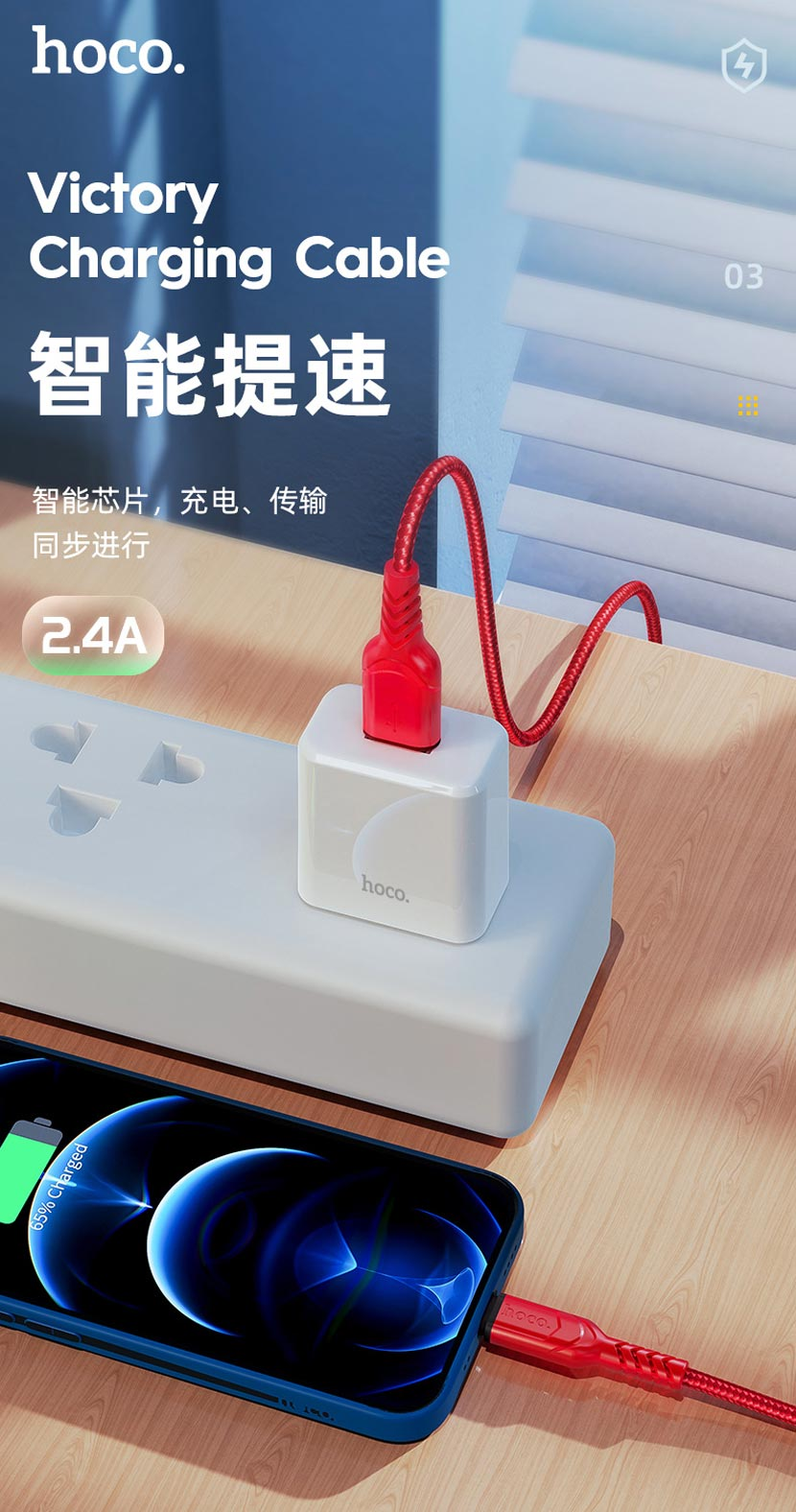 hoco news x59 victory charging data cable intelligent cn