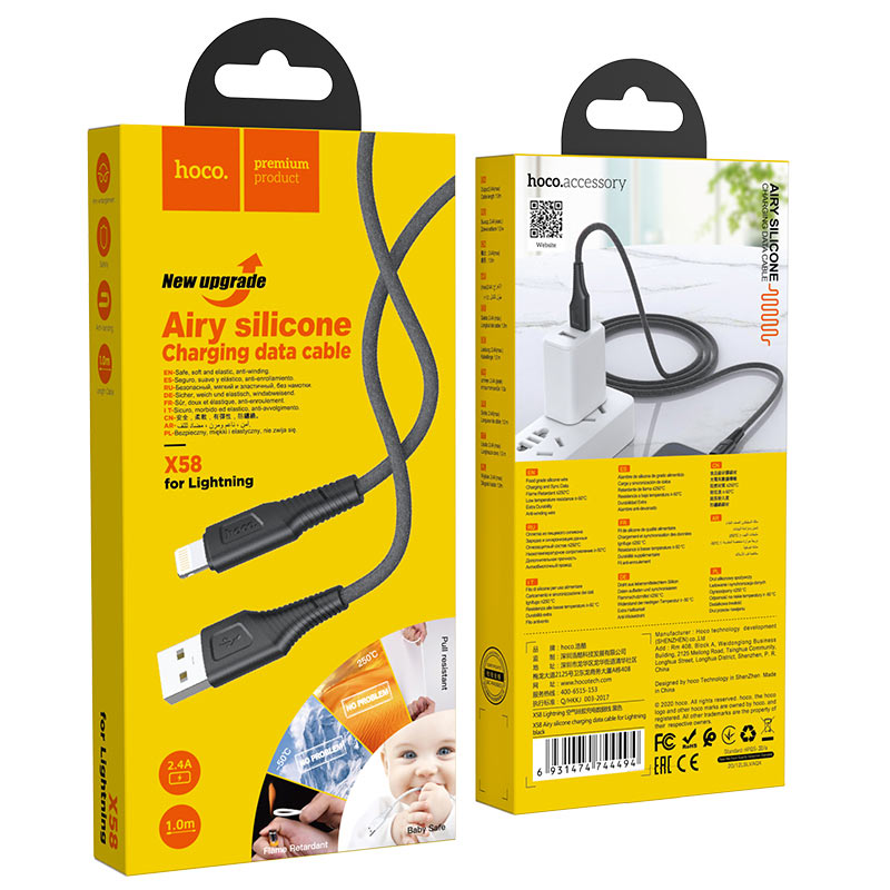 hoco x58 airy silicone charging data cable for lightning package black