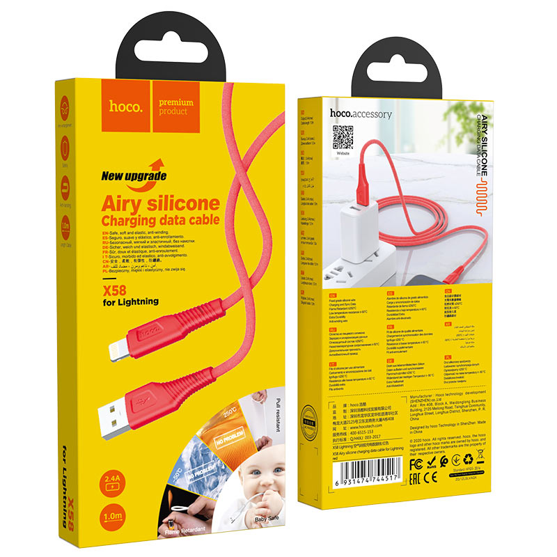 hoco x58 airy silicone charging data cable for lightning package red