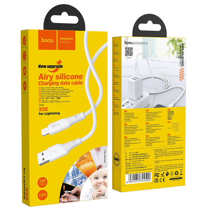hoco x58 airy silicone charging data cable for lightning package white