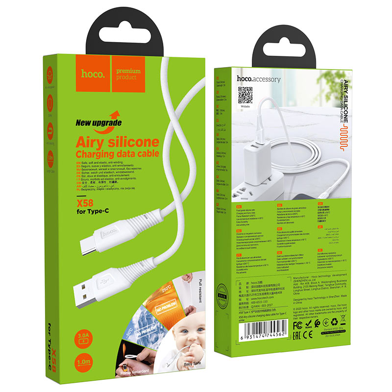 hoco x58 airy silicone charging data cable for type c package white